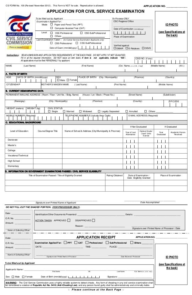 employment application form template philippines