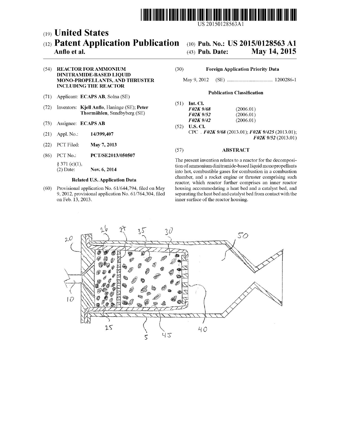 find status of patent application