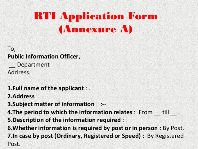 online application for right to information act
