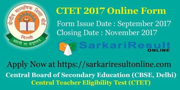 online application for criminology board exam 2017