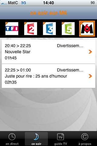application mobile tv orange tunisie