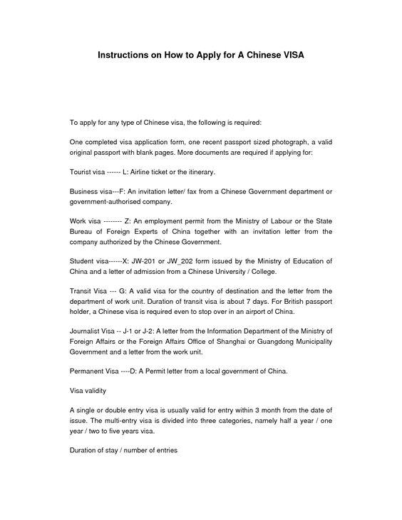 application for invitation of visit visa