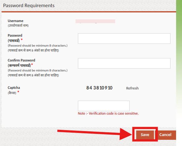 www indian army gov in application form