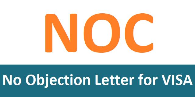 application letter sample for hrm students