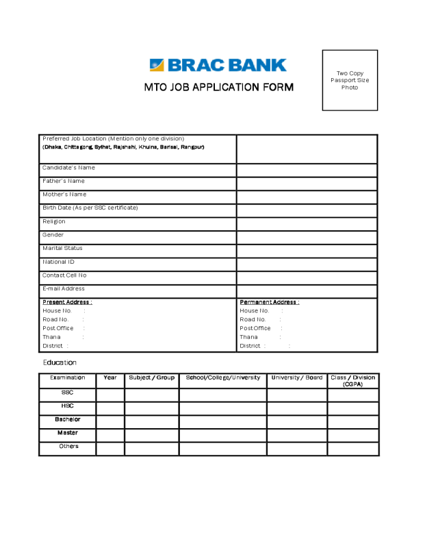 royal bank application for job