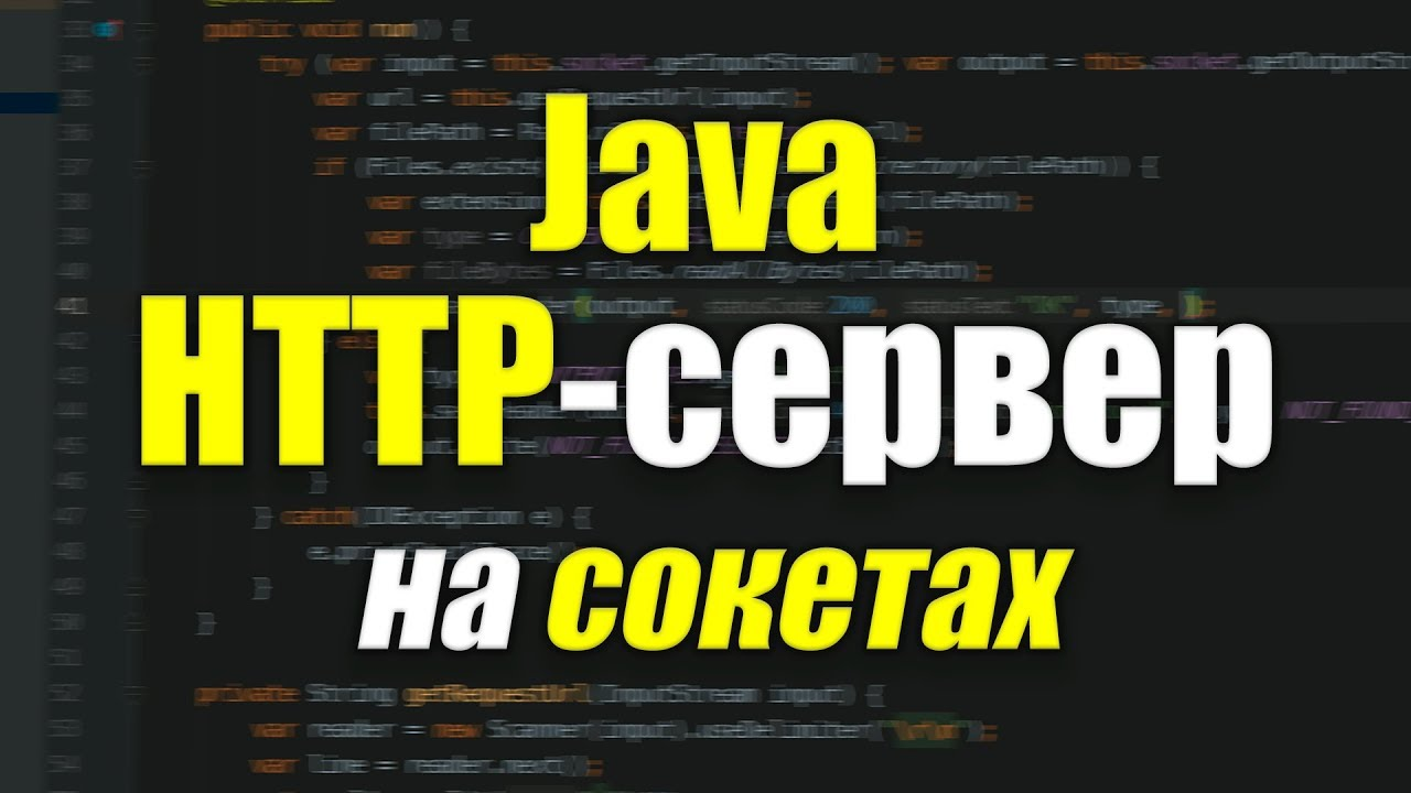 java not in default application
