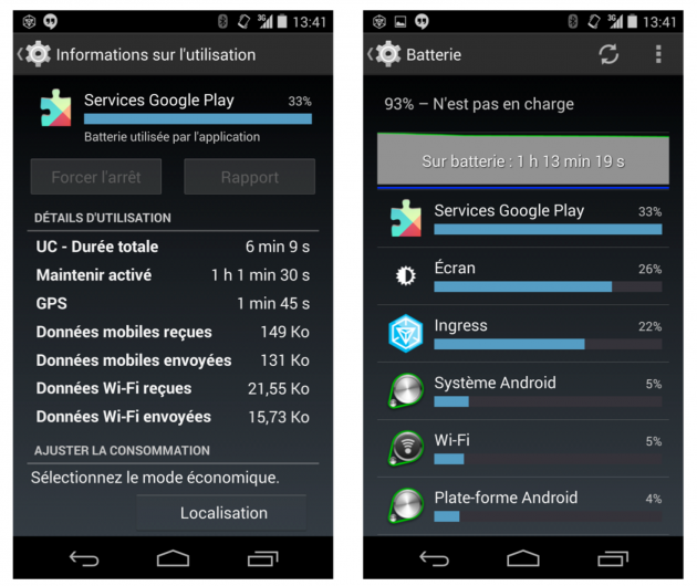application google play store s est arretee