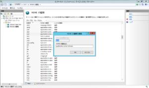 wp_mail application octet-stream