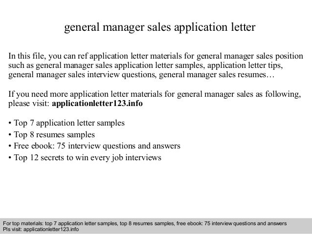 who to use as reference on rental application