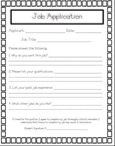 job application form for high school students