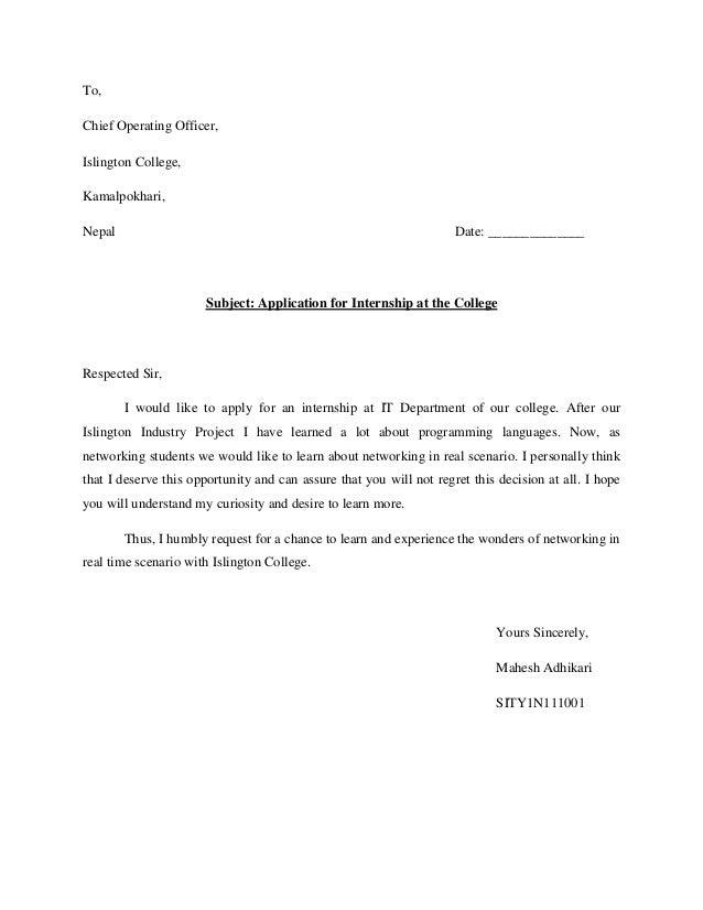 application letter in teaching sample