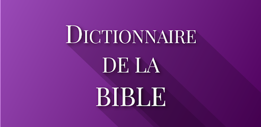 application bible louis segond pour android