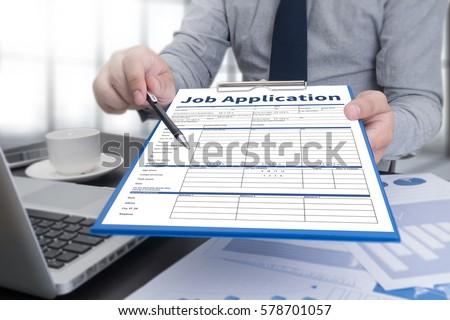 now hiring job application online