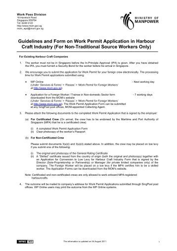 short term work permit exemption application