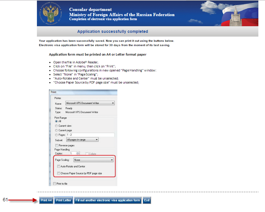 visa application center vfs hague