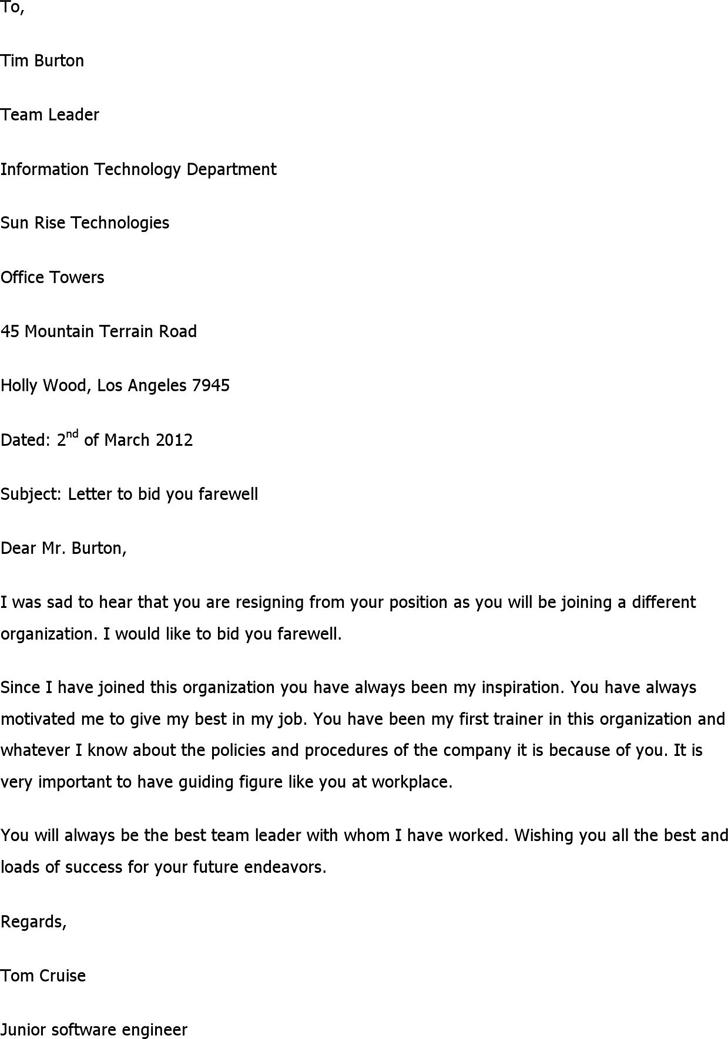job application rejection letter for friend