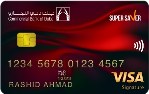 what is super visa application