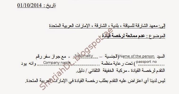 china embassy abu dhabi visa application form