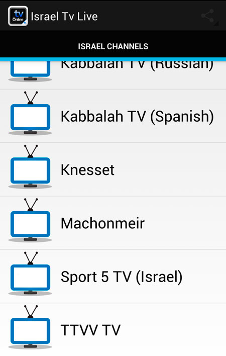 android application to watch israel tv