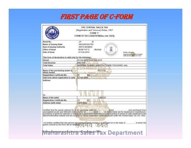 application for vat registration form