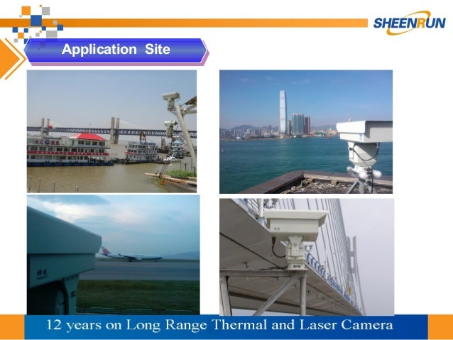application of laser security system