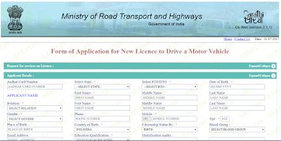 new bpl ration card application form karnataka