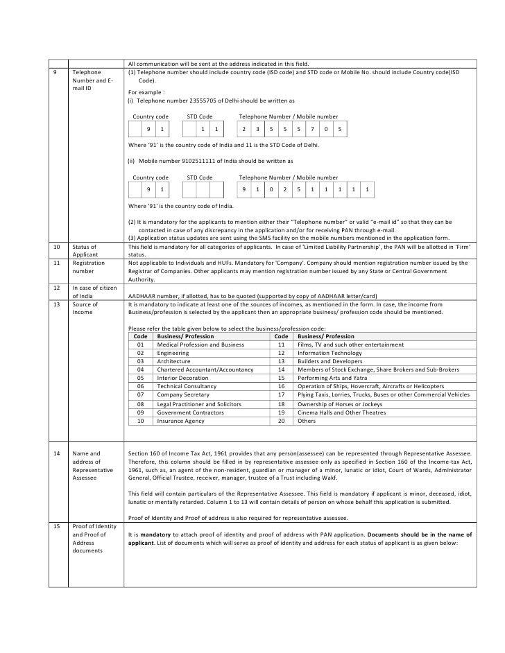 indian citizenship certificate application form
