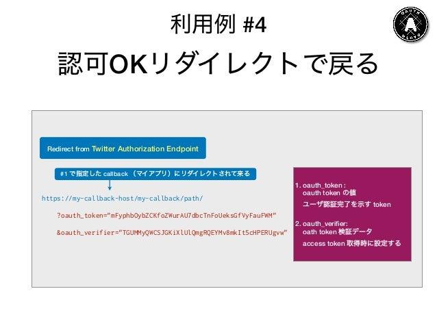 oath post application x-www-form-urlencoded