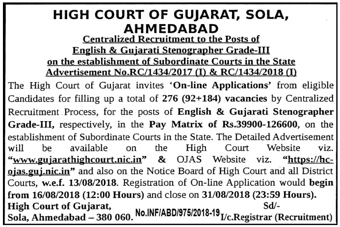 ojas online application gujarat high court