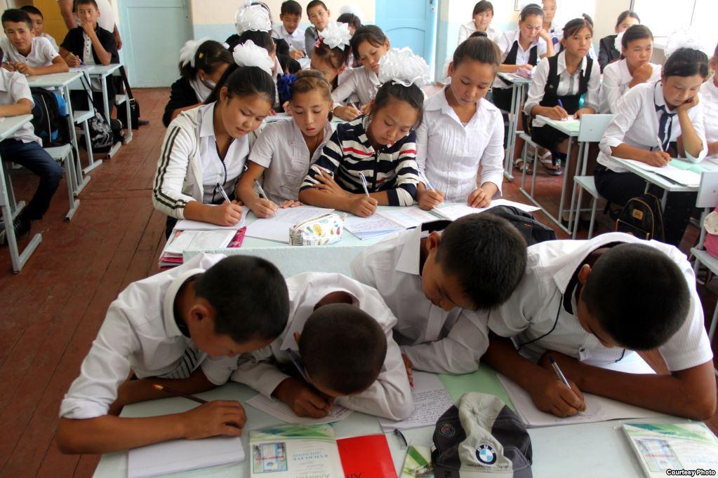 osce academy in bishkek application