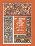 plants and their application to ornament a nineteenth-century design primer