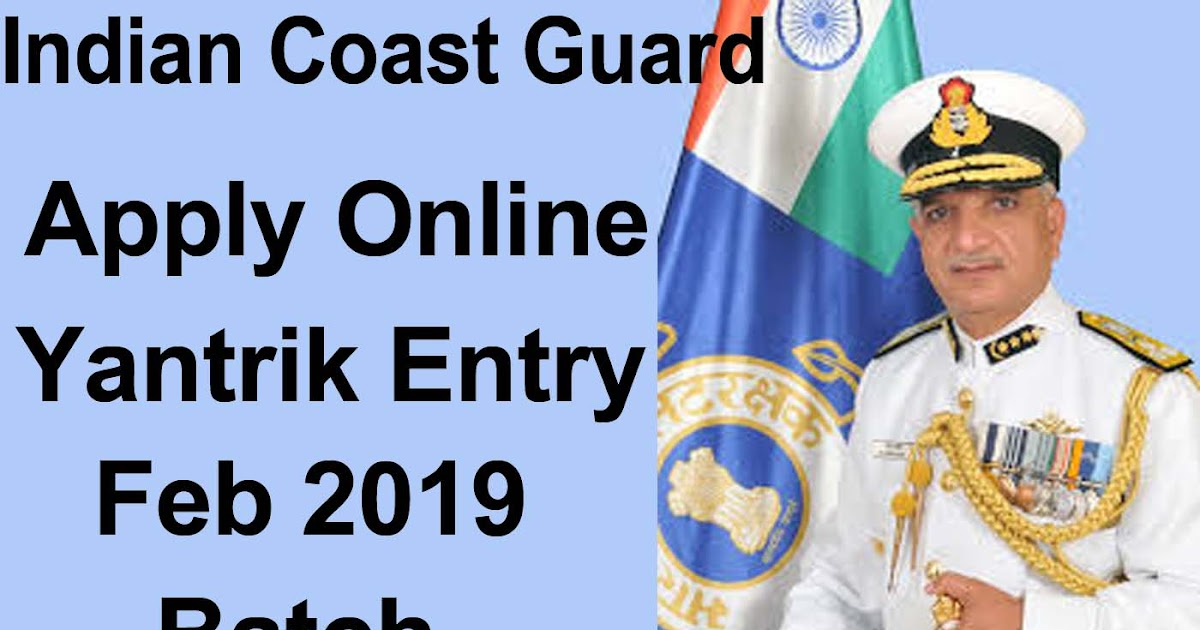 print application form indian coast guard