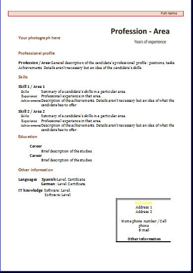 print statement in c web application