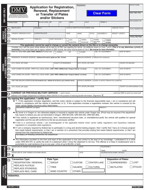 replace immigration document sending application