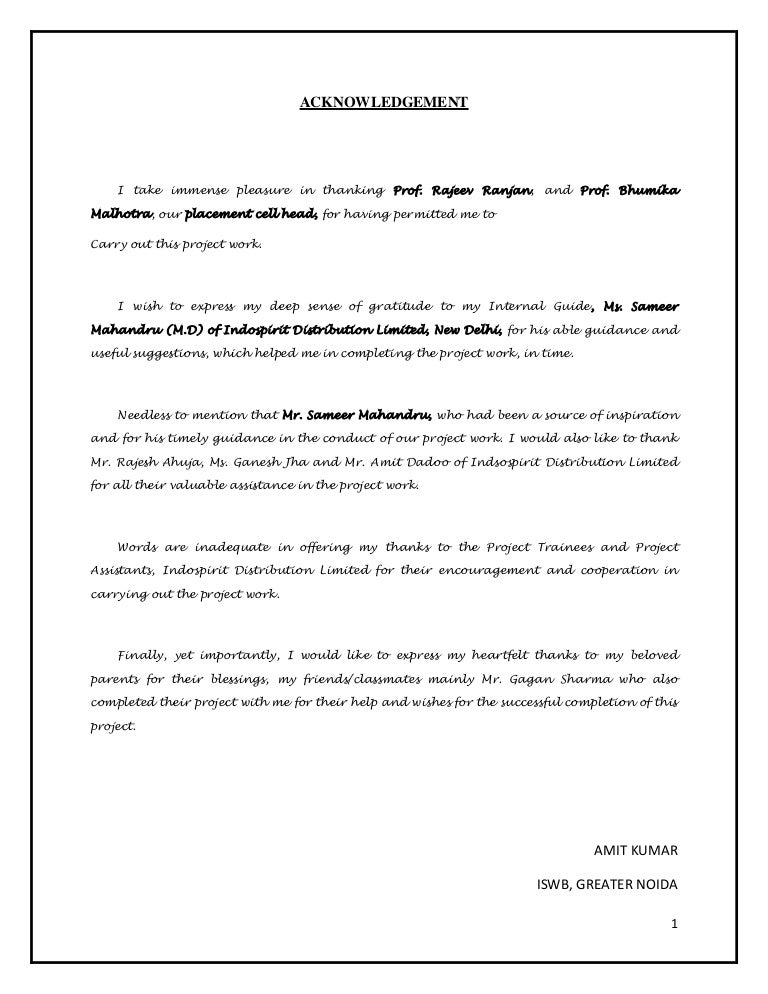 trade license application letter in bengali