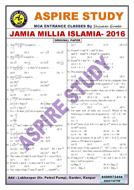 up college entrance exam application form