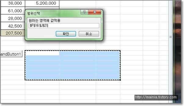 vba application inputbox type 8