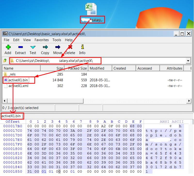 web application authentication flaw cve