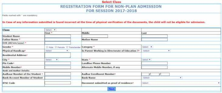 www indiannavy nic in application form 2017